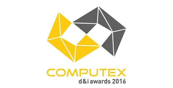 awardlogo-computex